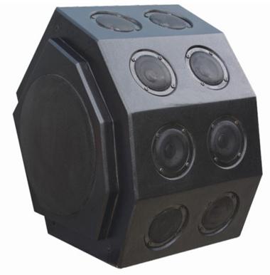 SD300 KTV speaker